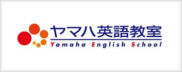 英語教育業界20年の英会話講師がおすすめする子供向け英会話教室ベスト5!